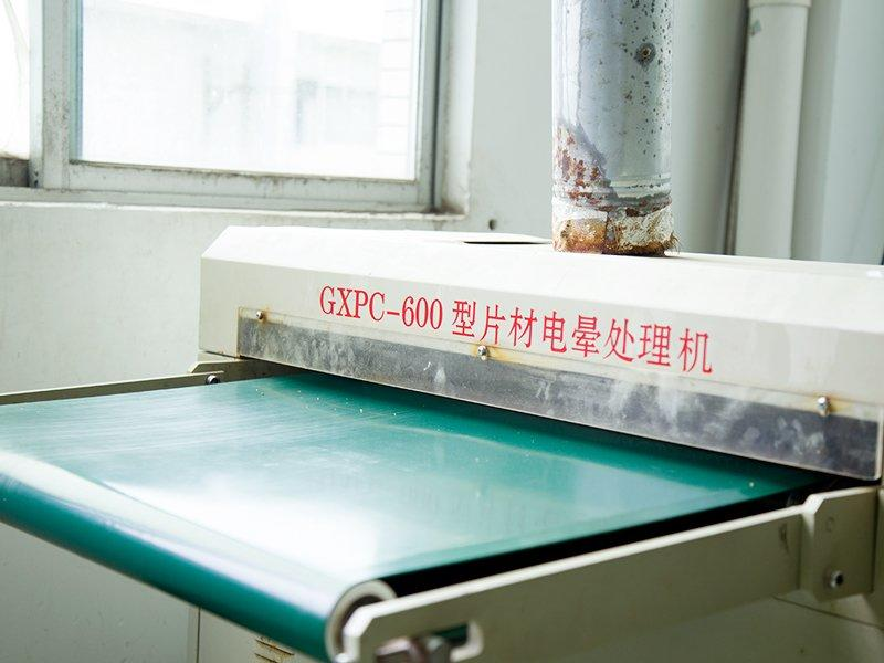 Production Technology Equipment - Corona machine