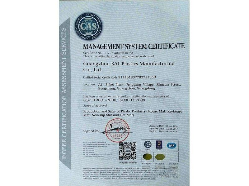 GB-T190001-2008-ISO9001;2008-Management-system-certificate