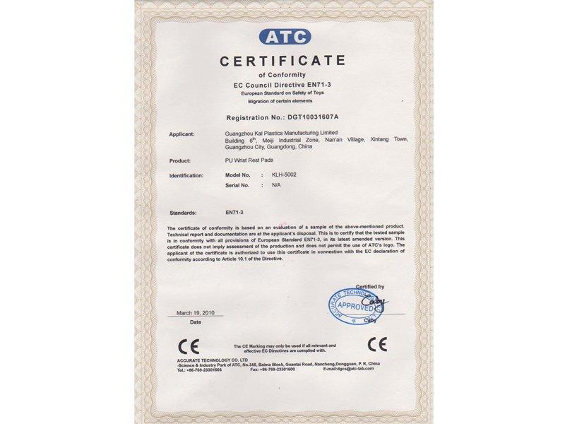 ATC-Certificate-of-conformity-EC-Council-Directive-EN71
