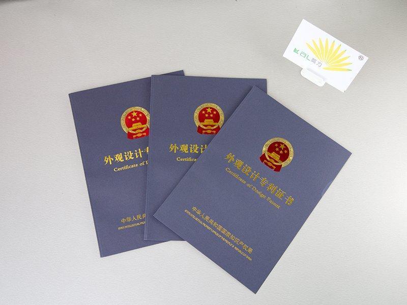Patent certificate of Design