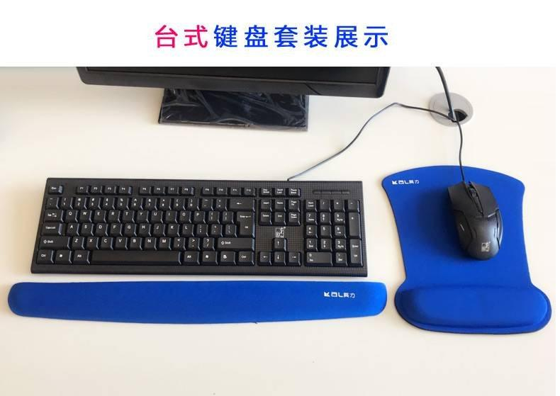 Memory Foam Keyboard Pad PU Base Comfortable Customs Logo Keyboard Pad Manufacturer